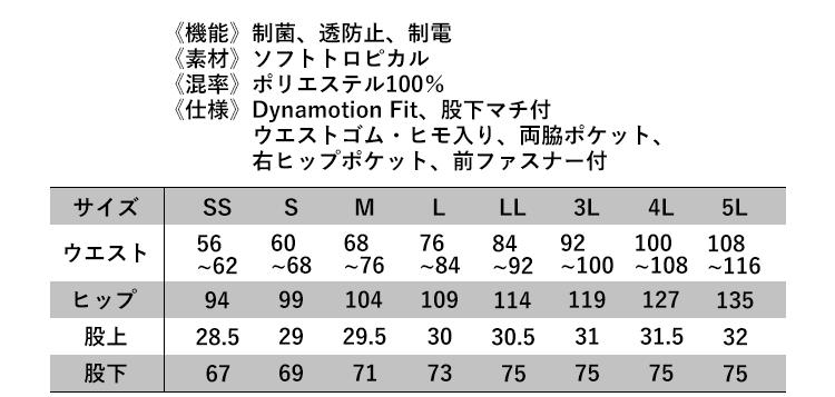ミズノのスクラブ白衣(MZ0019)