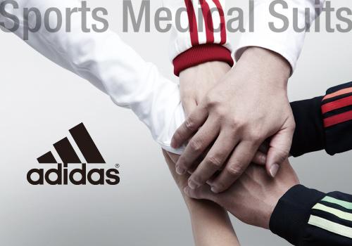 スポーツブランド「アディダス(adidas)」のエッセンスから生まれた次世代のユニフォーム