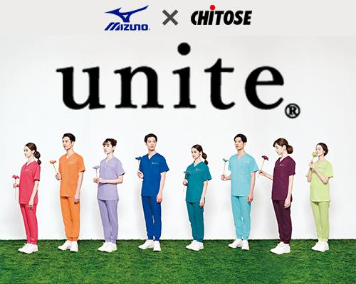 ミズノとのコラボ「ユナイト(Unite)」のスクラブ・白衣・ドクターコート